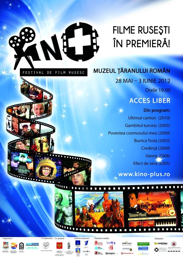 Filme rusesti in premiera - Kino+ resize